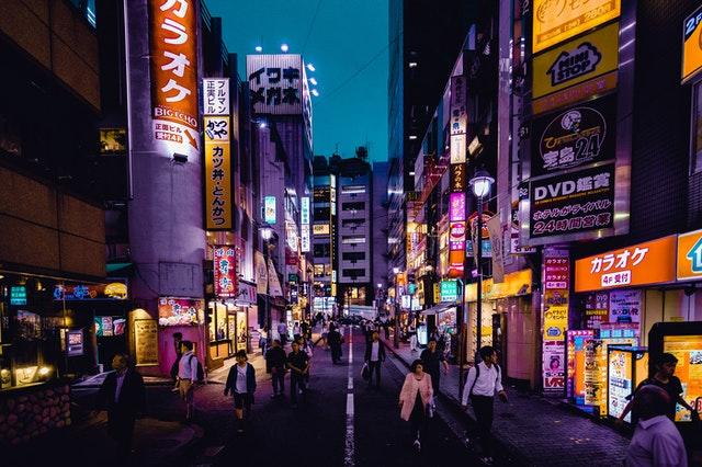Persyaratan TKI ke Jepang