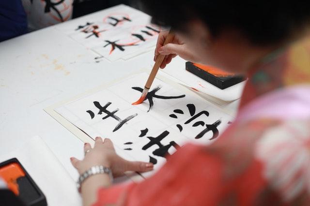 Syarat Untuk Menjadi TKI di Jepang